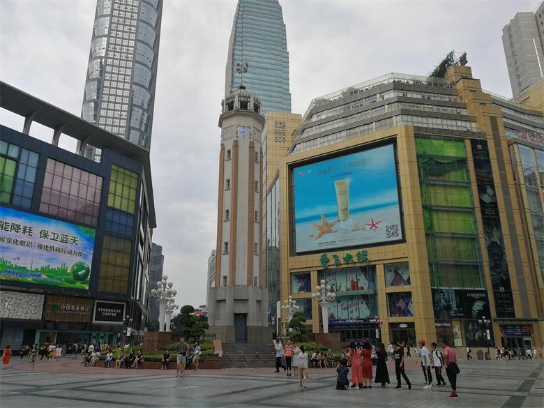重庆两日游(二)picture