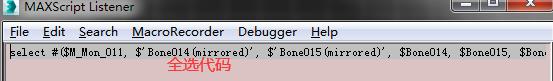 3dmax各种问题解决方案 游戏动画 3dmax 第4张